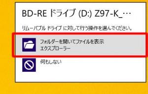 Z97K8INS2102