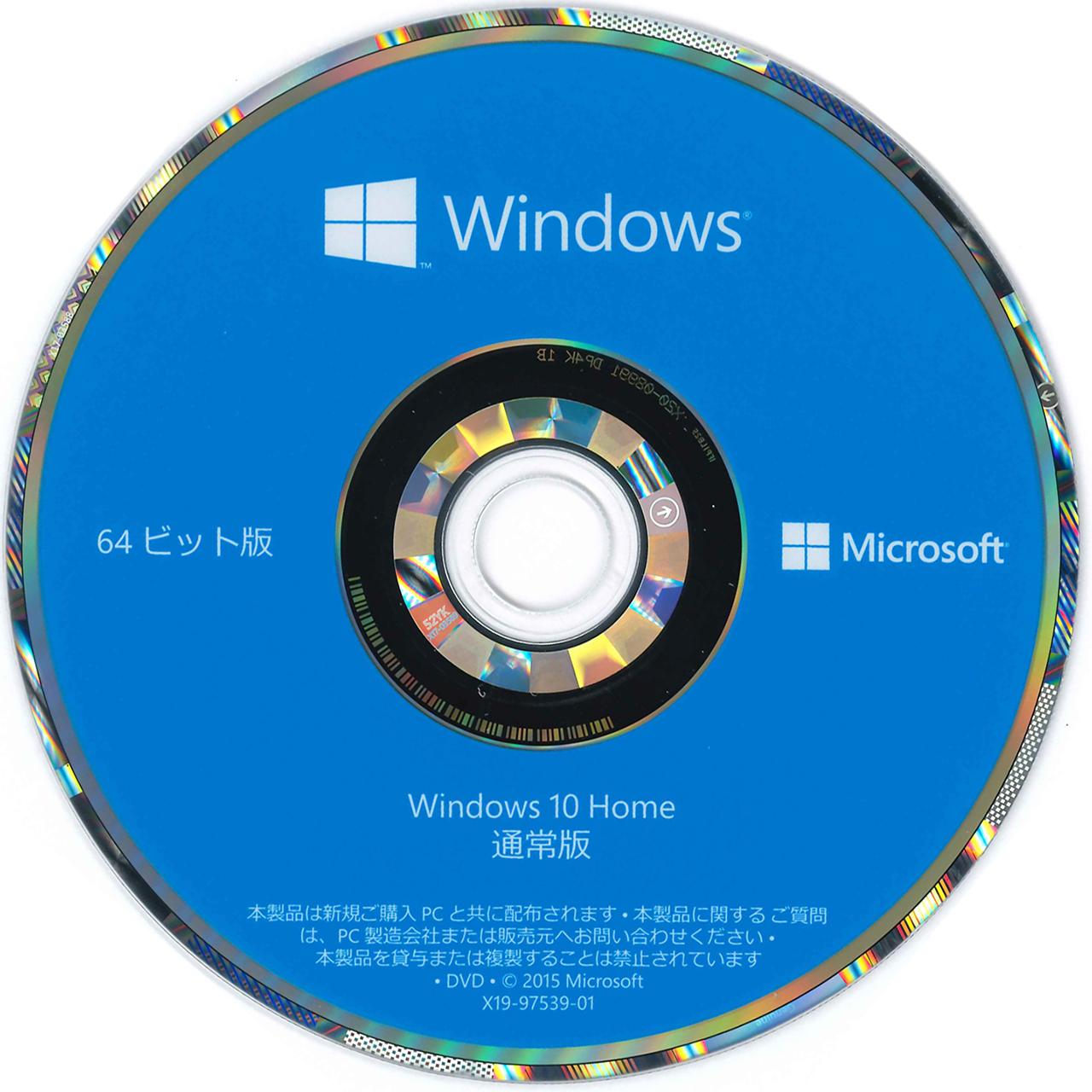 windows 10 manually add printer