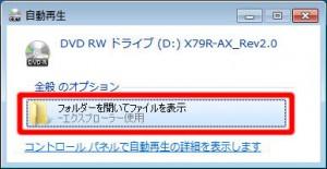 X79R7INS101