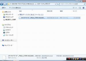 X79R7INS106