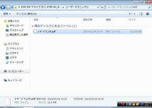 X79R7INS108