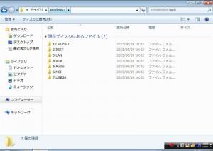 X79R7INS109