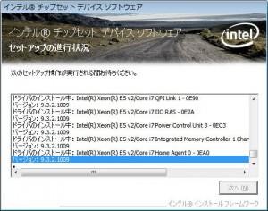 X79R7INS116
