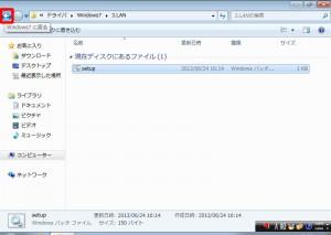 X79R7INS138