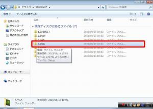 X79R7INS139