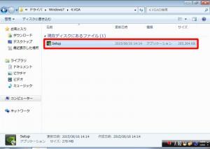 X79R7INS140