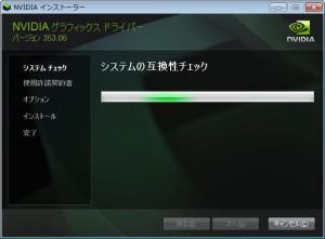 X79R7INS144