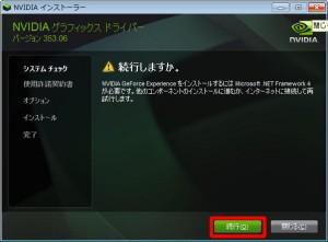X79R7INS145