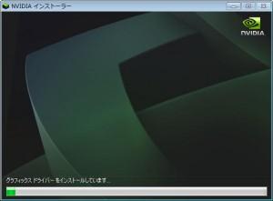 X79R7INS148