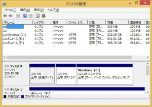 X99A7508INS104