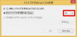 X99A7508INS108