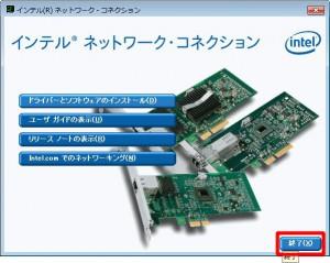 X99A7INS2101