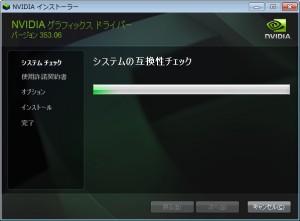 X99A7INS2108