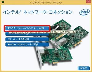 X99A8INS2139