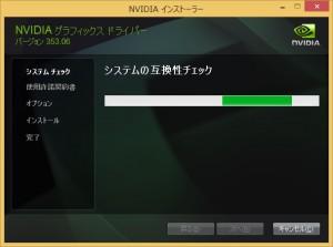 X99A8INS2154