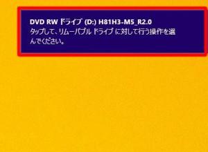 H81GX8INS93230-101