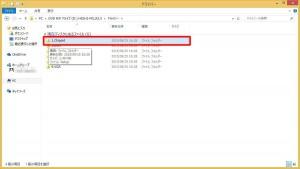 H81GX8INS93230-109