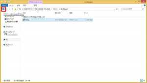 H81GX8INS93230-117