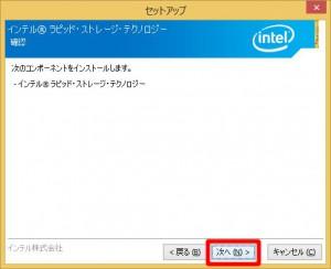 H81GX8INS93230-126