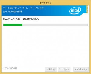 H81GX8INS93230-127
