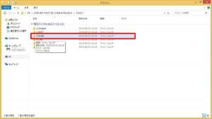 H81GX8INS93230-129