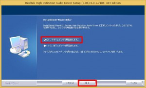 H81GX8INS93230-136