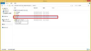 H81GX8INS93230-137