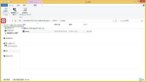 H81GX8INS93230-146