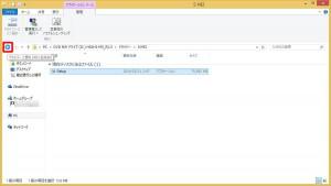 H81GX8INS93230-156