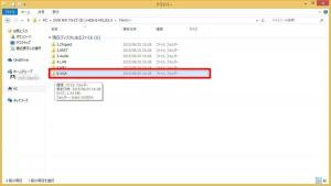 H81GX8INS93230-157