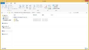 H81GX8INS93230-158