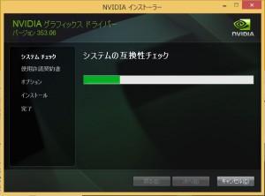 H81GX8INS93230-163