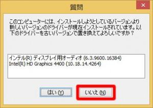 H81GX8INS93230-174