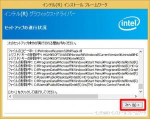 H81GX8INS93230-179