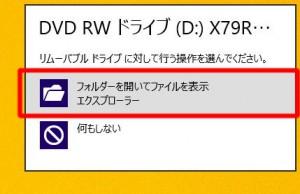 X79R8INS102