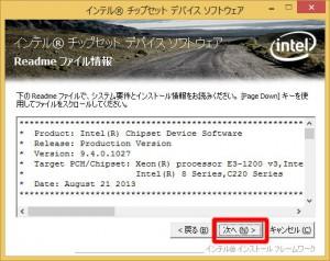 X79R8INS115