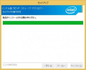 X79R8INS128