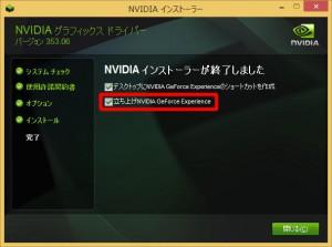 X79R8INS149