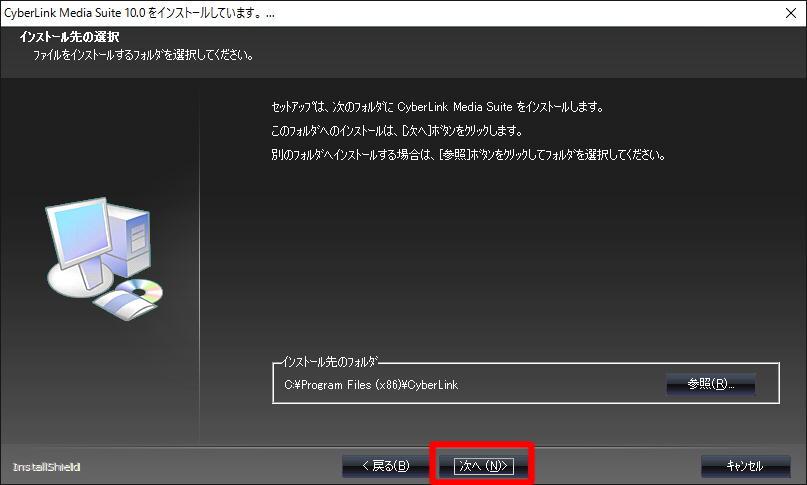 cyberlink media suite マニュアル