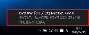 RCW10INS071