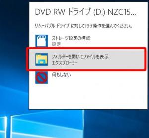 RCW10INS072