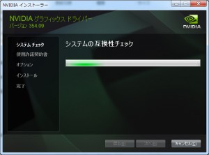 RCW7INS074