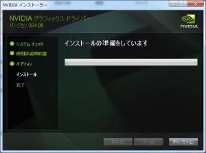 RCW7INS077