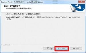 RCW7INS113