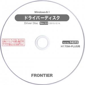 94595_H170M-PLUS_ドライバーディスク(Windows8.1)_Rev.2