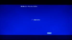 AX8INS054