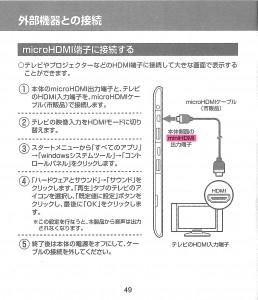 マニュアル誤表記_00