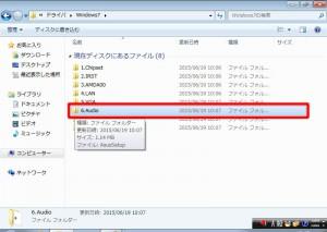 Z97A7INS2180