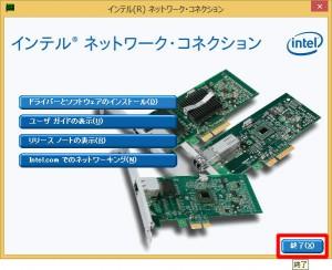 Z97A8INS2148