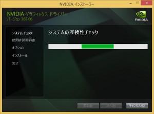 Z97A8INS2157